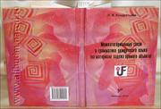 Букинистические и новые книги,   заказать из Ижевска на www.1udm.ru