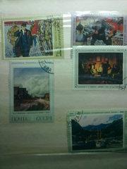 коллекцию почтовых марок