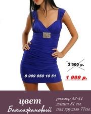 ♥ продается платье ♥