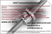 Датчики: ЛИР-158 А,  Б,  В,  Г,  Д 1024 -15-ПИ,  2500 -15-ПИ,  100 -15 –ПИ,