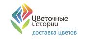 Бесплатная доставка цветов в Ижевске