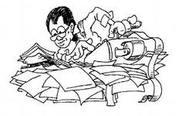 Бухгалтер-ревизор