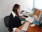 Администратор-делопроизводитель