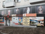 Продажа и аренда туристического снаряжения в Ижевске.