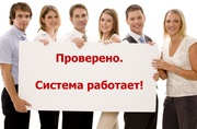 Оказываю услуги по увеличению потока клиентов на ваш сайт или страницу