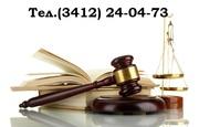 Юридическая защита должников. Банкротство Физ.Лиц. Ижевск
