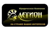 Опытные Юристы и Адвокаты в Ижевске