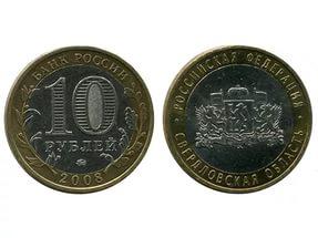 Продать монеты ижевск maded
