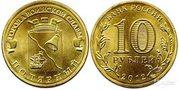 монета полярный 2012 г