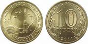 монета 50 лет первого полета человека в космос  2011 г