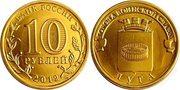 монета луга 2012 г