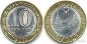монета соликамск 2011 г