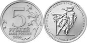 монета ясско-кишиневская операция 2014 г