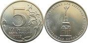 монета сражение при березине 2012 г