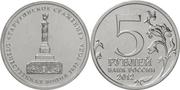 монета тарутинское сражение 2012 г