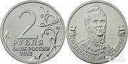 монета Александр 1