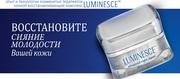 Ночной восстанавливающий комплекс сильного действия LUMINESCE