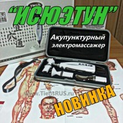 Акупунктурный электромассажер «Исюэтун» для ухода за телом,  модель TQ-