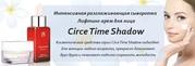 Интенсивная разглаживающая сыворотка Circe Time Shadow