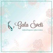 Лазерная эпиляция и косметология GalaSveti